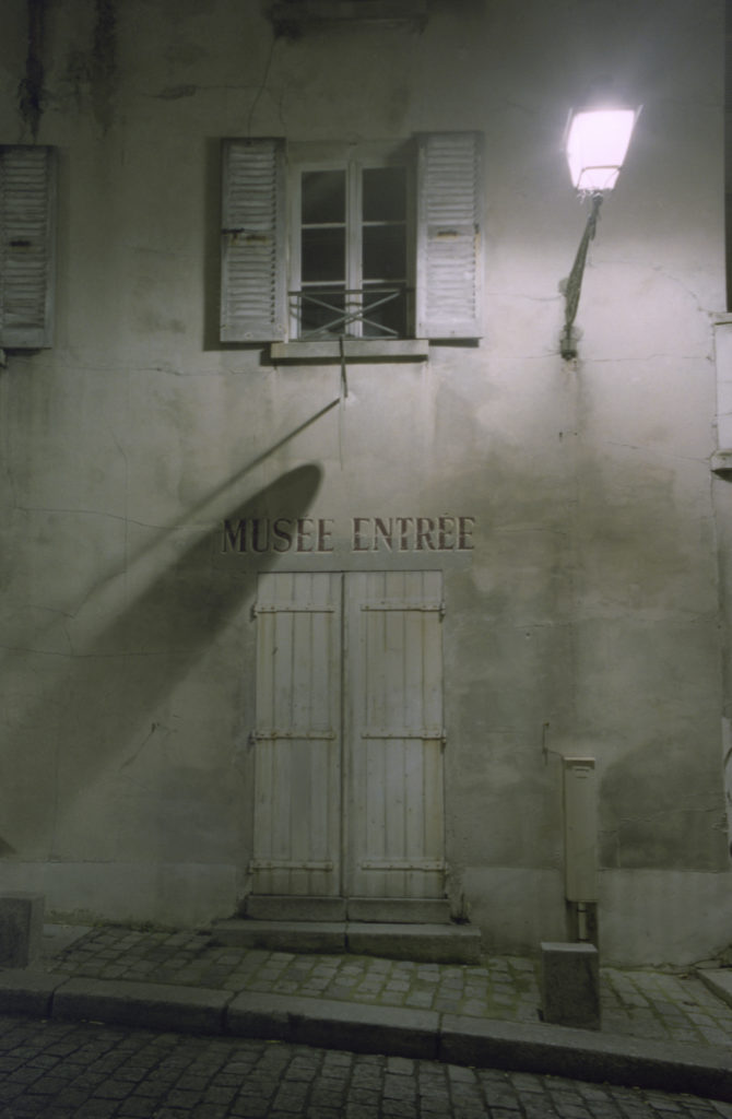 Musee Entree - Paris, France